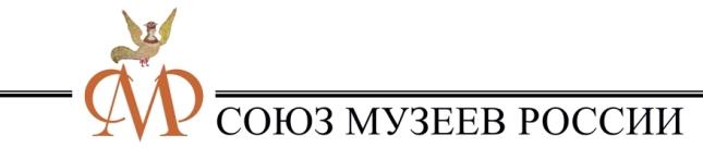 логотип-СМР2